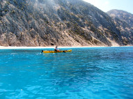 Пътешествие в Йонийско море