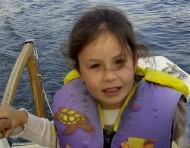 Плаване на язовира