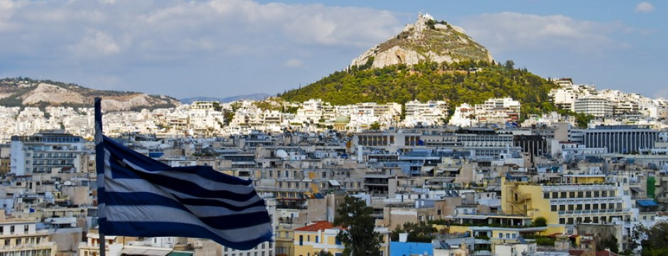 Атина - слайдер