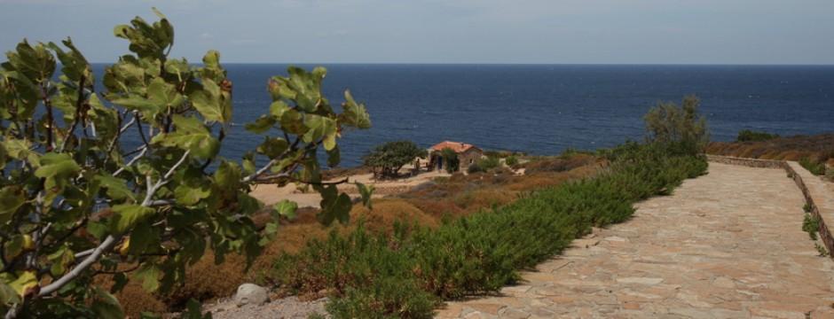 Лимнос (към пещерата на Филоктет) - слайдер