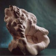Камъкът на Камака