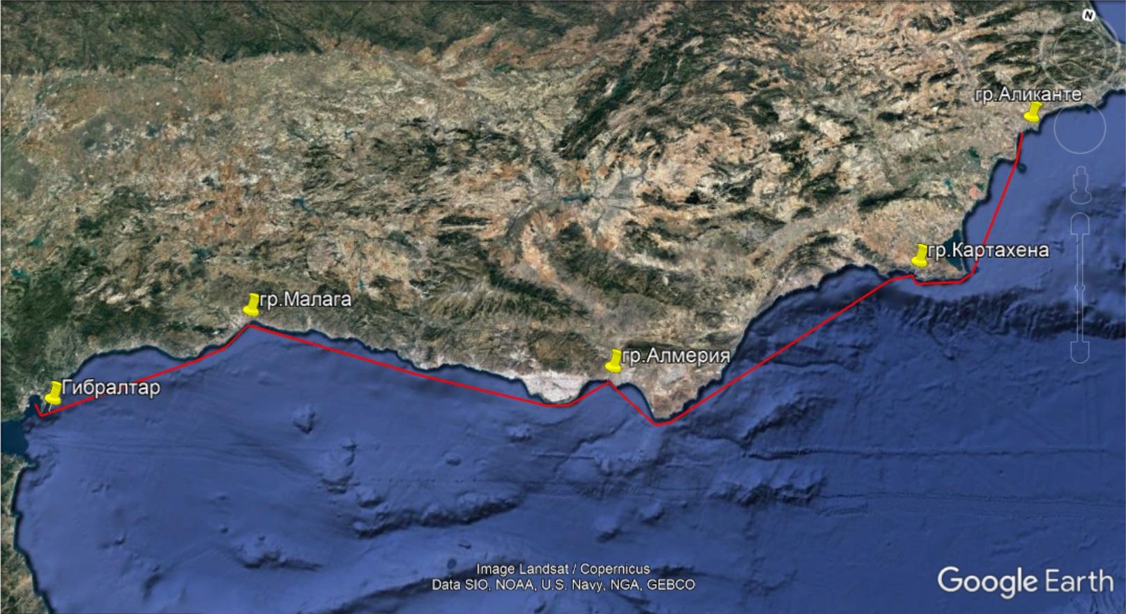 Аликанте-Гибралтар