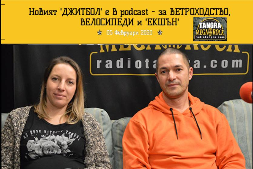 В подкрепа на Мишо Копанов и OSTAR 2020 в ефира на Tangra Mega Rock